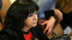 Енергийният министър Теменужка Петкова коментира, че България твърдо стои зад тези енергийни мощности.