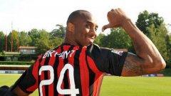 Кобе Брайънт е фен на Милан още от дете, когато живее седем години в Италия.