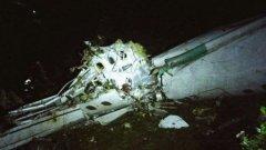 71 жертви при самолетната катастрофа в Колумбия