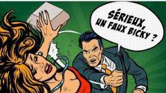 Подадени са 500 жалби в Комисията по рекламна етика