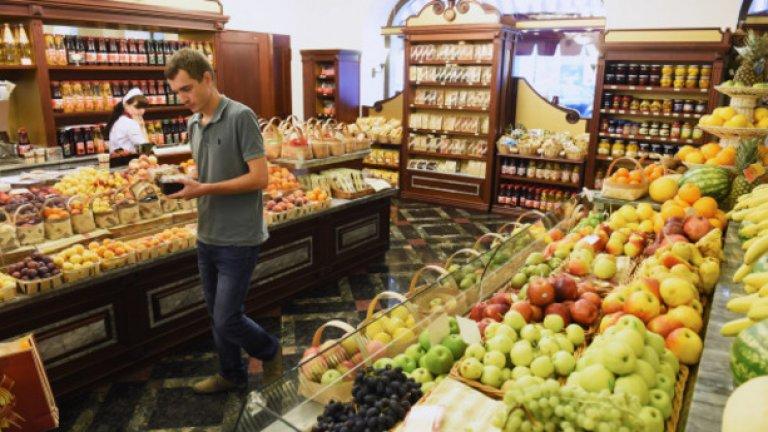 От плодовете се набляга най-много на цитрусите, а от зеленчуците - на доматите