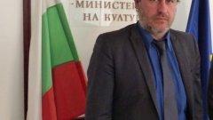 България все пак ще бъде готова за Европредседателството