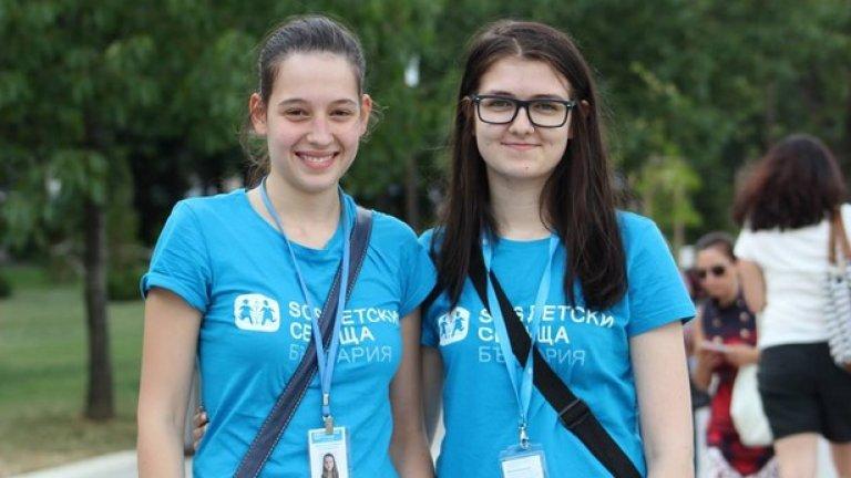 Когато срещнете тези момичета (и момчета) в района на НДК, Витошка и Народния театър, помнете, че вашите дарения са дом и семейство за едно дете.
