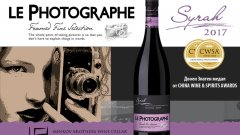 """Виното получи двоен златен медал и званието """"Вино на годината"""" на международния конкурс Chinа Wine and Spirits Awards'19 (CWSA)"""
