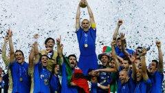 Ще зашити ли Италия титлата си...