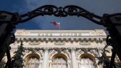 От началото на годината досега централната банка на Русия е отнела лицензите на повече от 40 финансови институции.