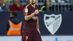 Луис Суарес отбеляза 115-ия гол в Ла лига и вече се е разписвал срещу всички 25 отбора, срещу които е играл в испанския елит, откакто се присъедини към Барселона