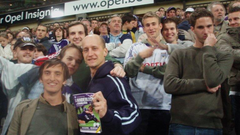 Срещу двайсетина евро можеш да си намериш билет за брюкселския Андерлехт и в деня на мача