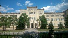 Сградата на Военната академия в София