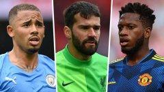Бразилия отвръща на удара: Забранява на играчите си от Висшата лига да играят през уикенда