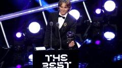 Модрич обра всички най-важни индивидуални награди за годината