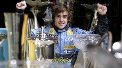 Алонсо спечели двете си титли във Формула 1 с Renault