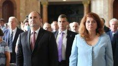 Комитетът ще включва хора от целия политически спектър в страната