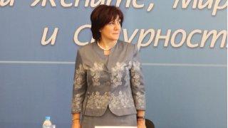 Според председателя на НС било обидно да изваждат репликата ѝ от контекста на партийното събрание и да я поставят като институционално изказване