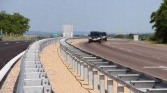 Строежът на магистралата започва още през 1979 г., като до 1991 г. са пуснати в експлоатация близо 20 км.