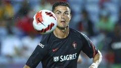 Хеттрик на Роналдо засили Португалия към Катар