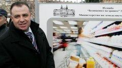 """Земеделският министър Мирослав Найденов: """"Има определен натиск от търговските вериги към българските производители. Така бедният роден производител спонсорира богатите търговски вериги, които не са български. Това неизбежно рефлектира върху цените и качеството на храните, които излизат на пазара...""""(13 януари 2011 г.)"""