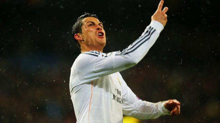 Кристиано полетя от радост след 14-ия си гол за сезона в Лигата. 10 минути преди края португалецът напусна с травма, вероятно не сериозна.