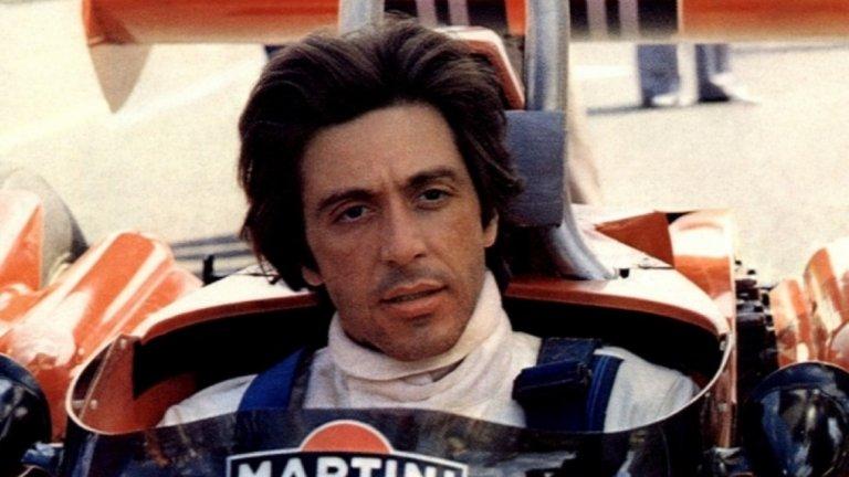 """""""Боби Диърфийлд"""" (1977) След """"Кучешки следобед"""" Пачино си взима две години почивка, преди да обедини усилия с друг режисьор (Сидни Полак) за романтичната драма за света на автомобилните състезания. Негова партньорка във филма е Марте Келър, с която по това време имат връзка. Филмът обаче е провал, който няма кой знае колко общо със състезанията, а критиците са безпощадни и иронични към него. Може би единственото по-голямо достойнство на лентата е, че на някои моменти Пачино се доближава до усещането, което създава в """"Кръстника"""". """"Безспорно не е изпълнение, което те хваща за гърлото, но беше нещо много лично и това се вижда. Виждаш нещо разкрито, нещо потайно, нещо, през което преминавах в личния си живот по това време"""", казва самият атьор години по-късно."""