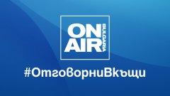 Bulgaria ON AIR с повече новинарски емисии от понеделник заради COVID-19