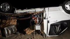 6 туристи загинаха след буря в Халкидики