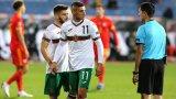 Ново пропадане за националите в ранглистата на ФИФА