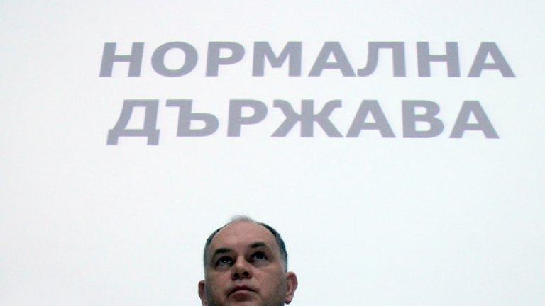 Партията на Георги Кадиев ще връща българите от чужбина