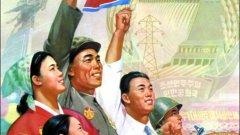 О Юнг Дже ще остане в историята на двете Кореи