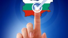 Българите в чужбина настояват за политическо представителство в парламента