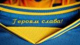 Обяснено: Защо Украйна вбеси Москва с новия си екип