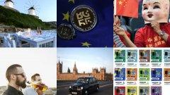 """BG председателство, """"зелени"""" таксита в Лондон и..."""