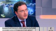 По думите му интересът на България по отношение на санкциите срещу Русия е да защитаваме международното право