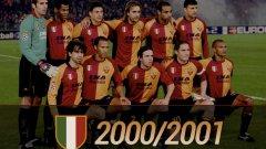 През 2001-а изключителните индивидуалности, отборният дух и тактическата интелигентност извезоха Рома до първи шампионски триумф от 18 години и общо трети в историята на римляните.