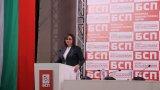 Според Гергов на заседанията на пленума се взимат под внимание само гласовете на приближените до лидерката Корнелия Нинова