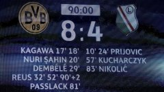 Цели 7 гола паднаха през първите 32 минути, което означаваше, че зрителите на стадиона виждат поне едно попадение средно на 4 минути и половина.