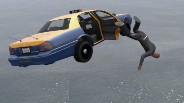 Grand Theft Auto V  - Такси в океана  Не е сигурно дали това е бъг или проява на чувство за хумор от страна на разработчиците (фактът, че след един пач вече не може да се случи говори за първия вариант). Светът в GTA V е опасен и насилието дебне отвсякъде. Затова понякога е по-добра идея да вземете такси. Ако зададете като дестинация открития океан, шофьорът наистина ще се постарае да останете удовлетворени. Таксито внезапно цопва в Тихия океан, завличайки със себе си водача към водния му гроб. Вие може и да се спасите, но той... той поне си отива, правейки това, което обича.