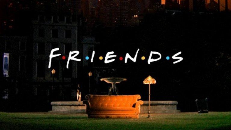 """4. И другите заглавия   Марта Кауфман и Дейвид Крейн предлагат проекта си на NBC под името """"Кафе Безсъние"""" (Insomnia Cafe), но телевизията го смята за слабо и претенциозно.  След това работното заглавие става Friends Like Us, но сериалът е купен с името Across The Hall и започва да се снима със заглавието Six of One.   В крайна сметка """"Приятели"""" стават """"Приятели"""" (Friends) малко преди да започне излъчването им през септември 1994 г."""