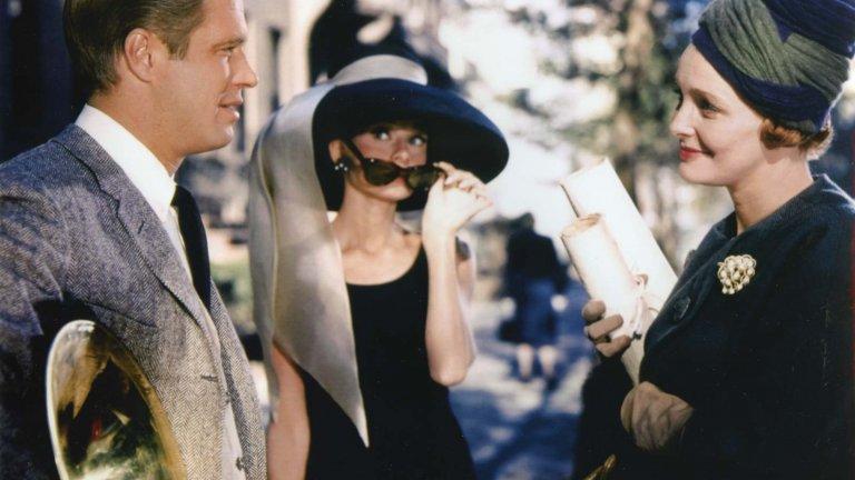 """""""Закуска в Тифани""""Върнете се назад във времето с тази класика от 1960 г. Историята на ексцентричната Холи Голайтли е културен феномен и удоволствие за тревожния ум. Освен това, тук е може би най-добрата роля на Одри Хепбърн."""