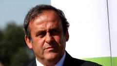Президентът на УЕФА Мишел Платини вече нееднократно е показал решителността си в прилагането на реформи