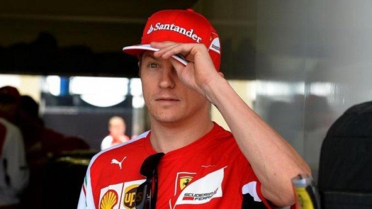 Райконен преподписа с Ferrari за 2016 и това му донесе 28 милиона долара