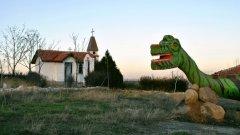 """Зад динозаврите в историческия кът, който се издига край Ново Село, се вижда новоосветения параклис """"Света Лидия"""""""