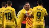 Само двама от съотборниците на Меси искат той да остане в Барселона