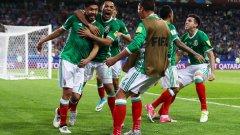Голяма радост обзе мексиканците след трудния обрат срещу Нова Зеландия