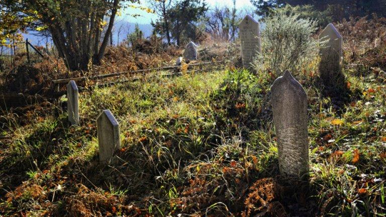 Мюсюлманско гробище от околностите на Ардино