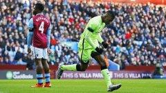 Келечи Ихеначо вкара три гола за победата на Манчестър Сити с 4:0 срещу Астън Вила в четвъртия кръг от турнира за Купата на ФА
