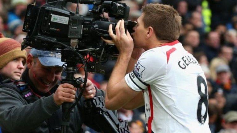 Да бъде ударена тв камера при празнуване на гол: 6-4.