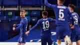 Челси спести разгром на Реал, финалът ще е английски