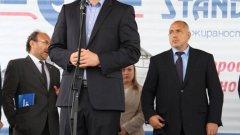 Местната организация на ГЕРБ е номинирала единодушно Тодоров за изборите