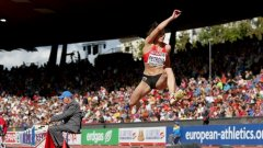 Габриела Петрова се размина на сантиметри с бронза на Световното в Пекин