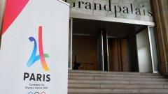 През септември се очаква официално Париж да бъде обявен за домакин на Игрите през 2024 г.